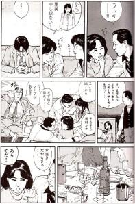 Satoshi Kon: Yume no kaseki