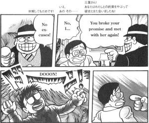 Fujiko Fujio (A): The Salesman Returns