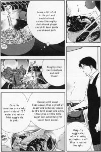 Fumi Yoshinaga: What Did You Eat Yesterday?