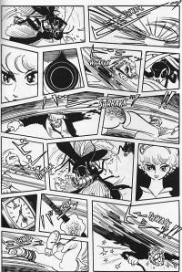 Osamu Tezuka: Swallowing the Earth